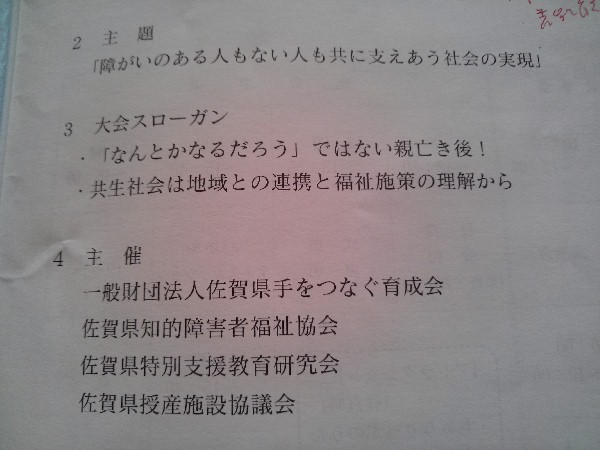 a0040593_23213995.jpg