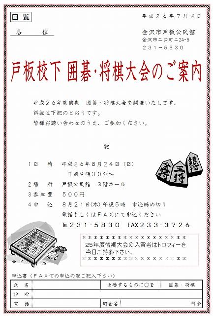 b0114193_1659591.jpg