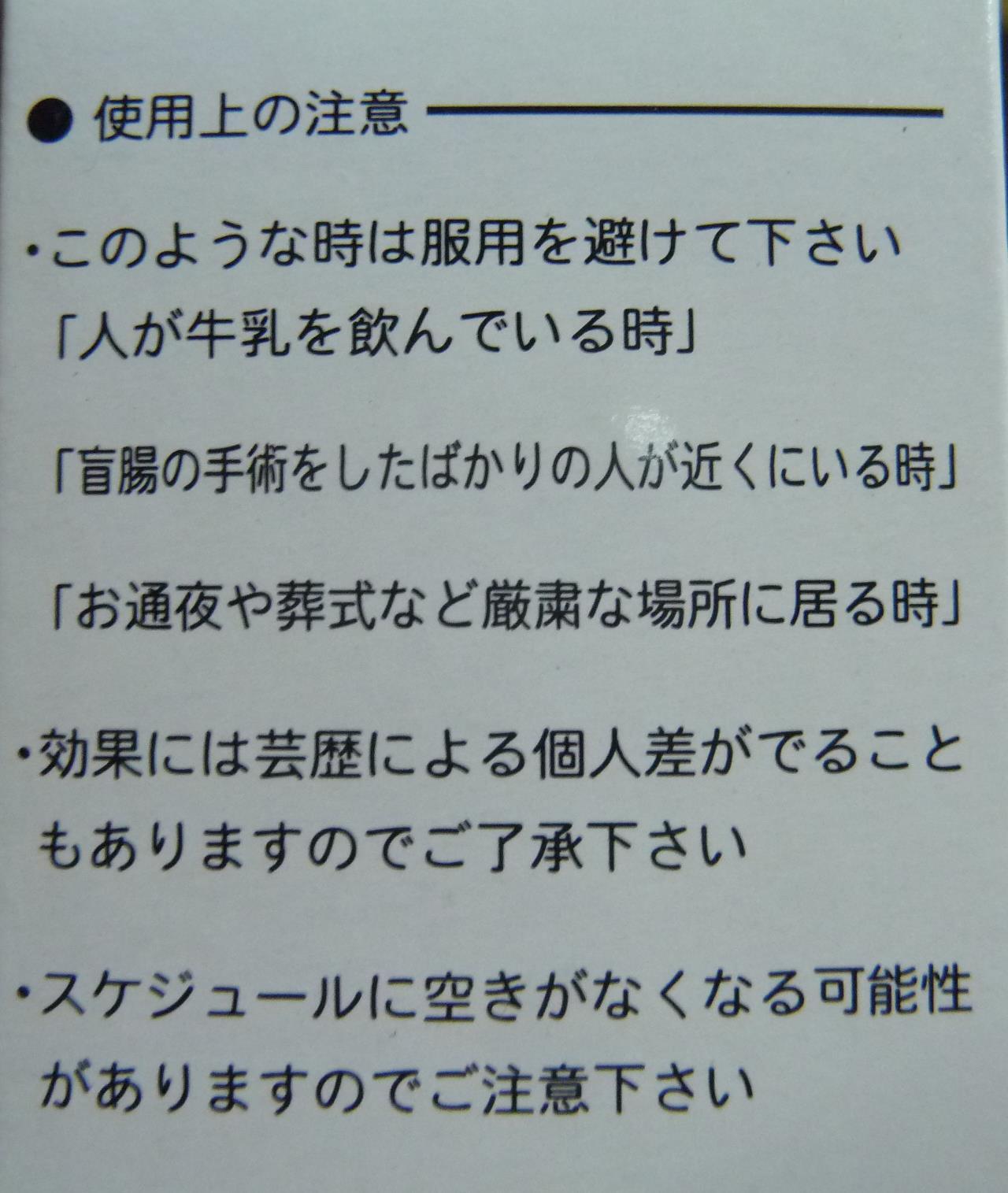 f0166694_1923466.jpg