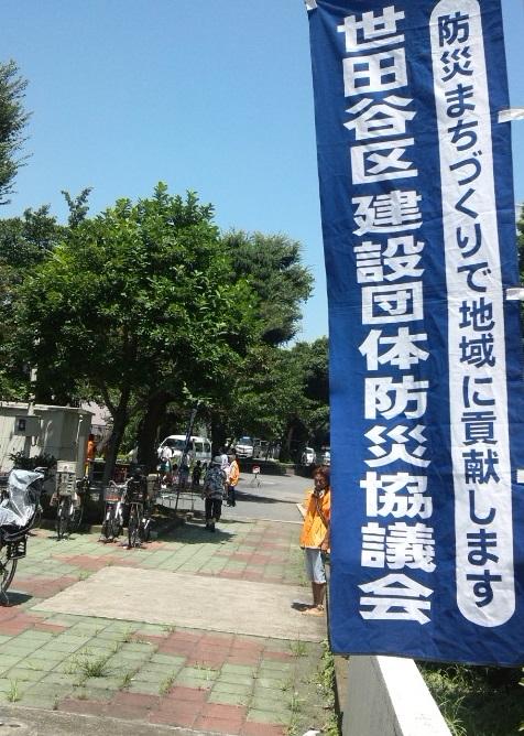 駒沢ふれあい広場_c0092197_192027.jpg