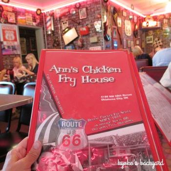 ルート66のダイナー、Ann\'s Chicken Fry House_b0253205_2235483.jpg