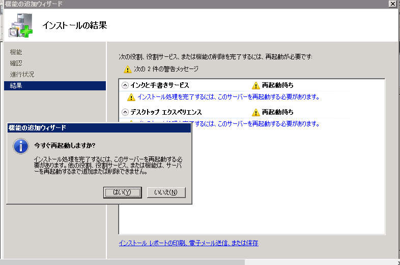 a0056607_15342510.jpg