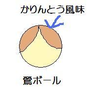 d0018315_22415690.jpg