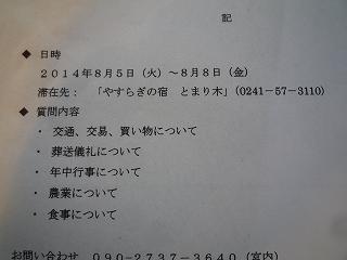 c0189218_17541419.jpg