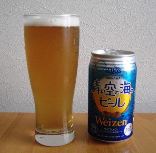 ヘリオス 青い空と海のビール~麦酒酔噺その234~イメージで。。_b0081121_6411097.jpg