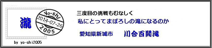 e0033229_2203469.jpg