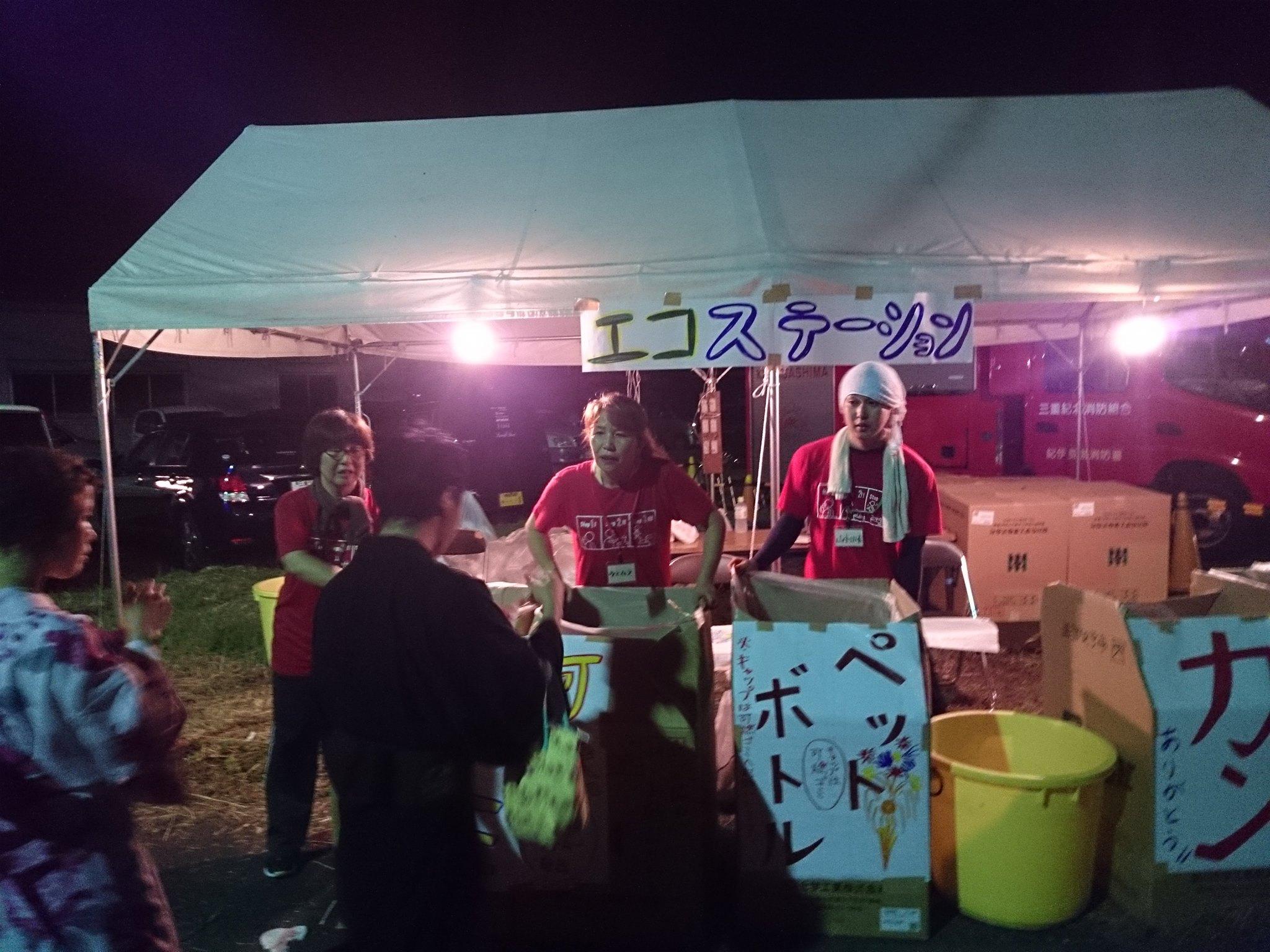 【中間支援事業】紀北町燈籠祭でのごみナビゲートボランティア_c0010936_412866.jpg