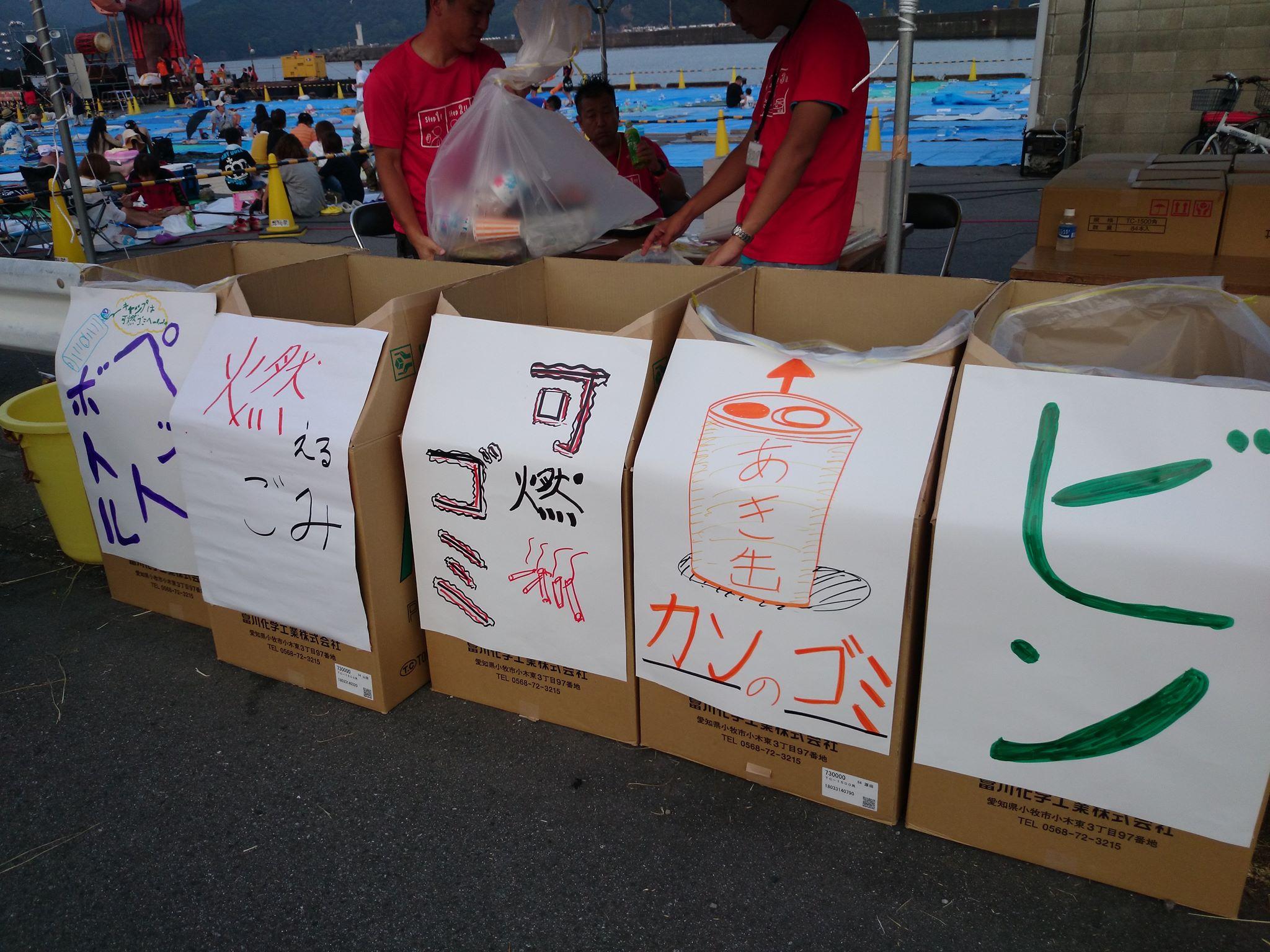 【中間支援事業】紀北町燈籠祭でのごみナビゲートボランティア_c0010936_45599.jpg