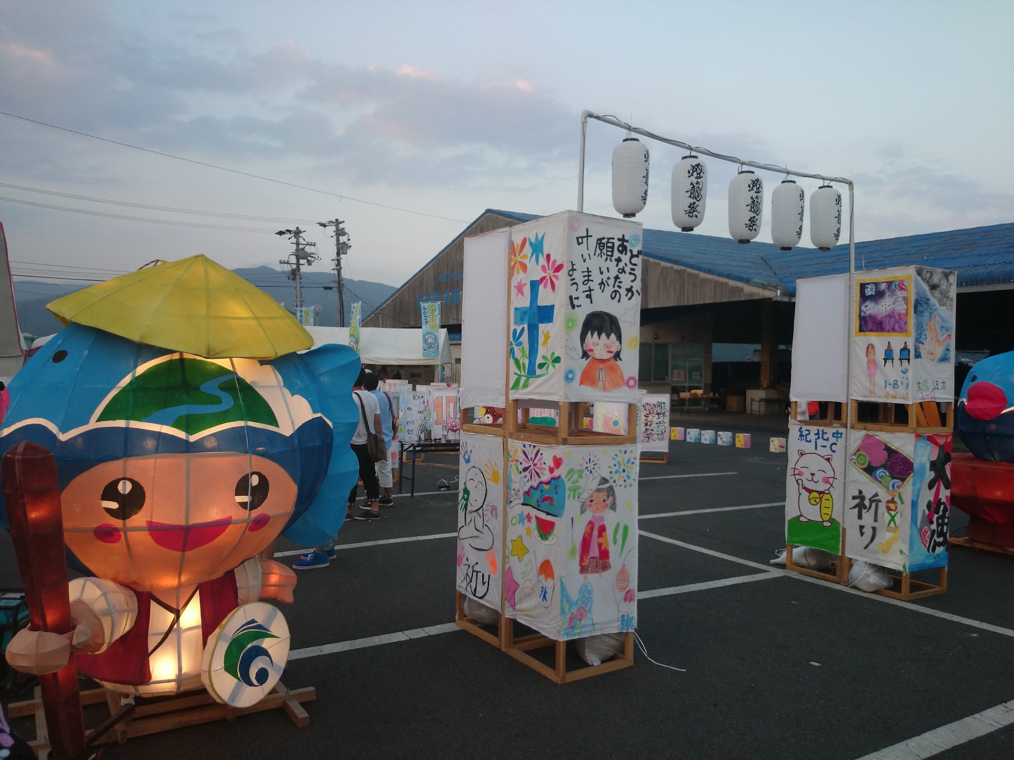 【中間支援事業】紀北町燈籠祭でのごみナビゲートボランティア_c0010936_481863.jpg