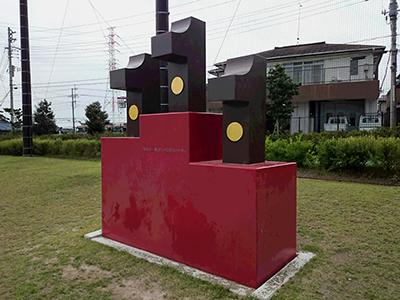 岩崎堅司さんの特別展に行ってきました。_f0171840_90327.jpg