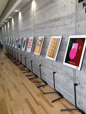 岩崎堅司さんの特別展に行ってきました。_f0171840_9115325.jpg