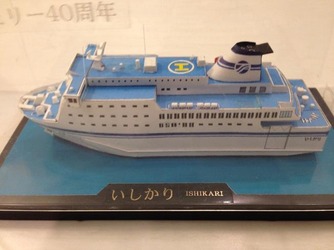 2014 北海道 HOKKAIDER~2 - 夫婦ぅタンデムツー_c0261447_0114658.jpg