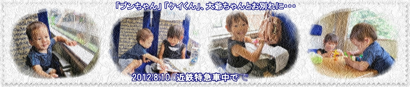 a0052666_105337.jpg