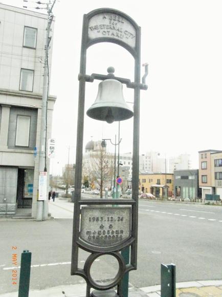 北海道5日目_e0195766_00153509.jpg