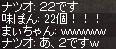 a0201367_084139.jpg