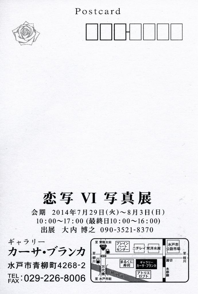c0129671_1610492.jpg