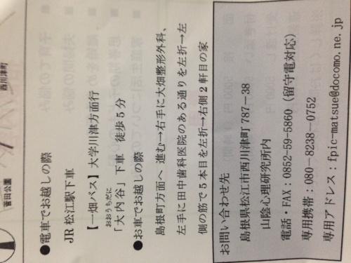 b0174284_05235794.jpg