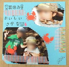 水島公民館夏講座♪_c0153884_12361977.jpg