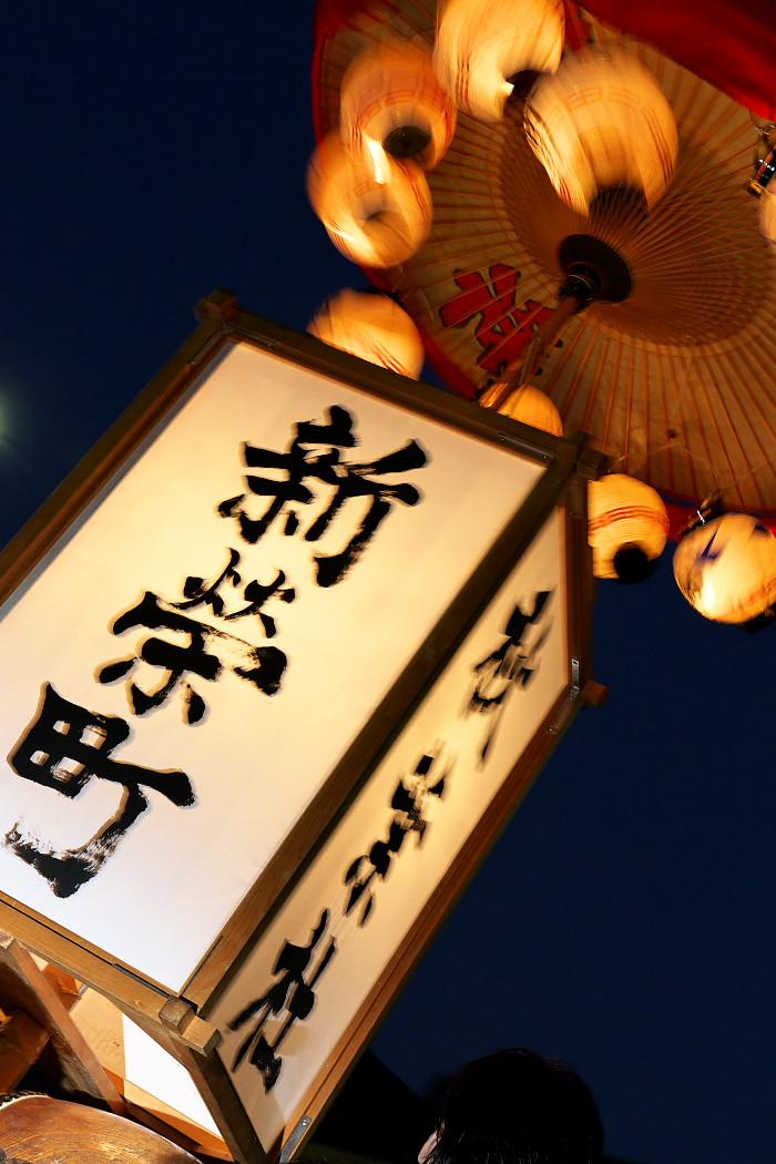 天下の奇祭『万燈祭』_c0187584_2158463.jpg