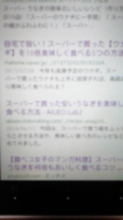 f0138384_22513392.jpg