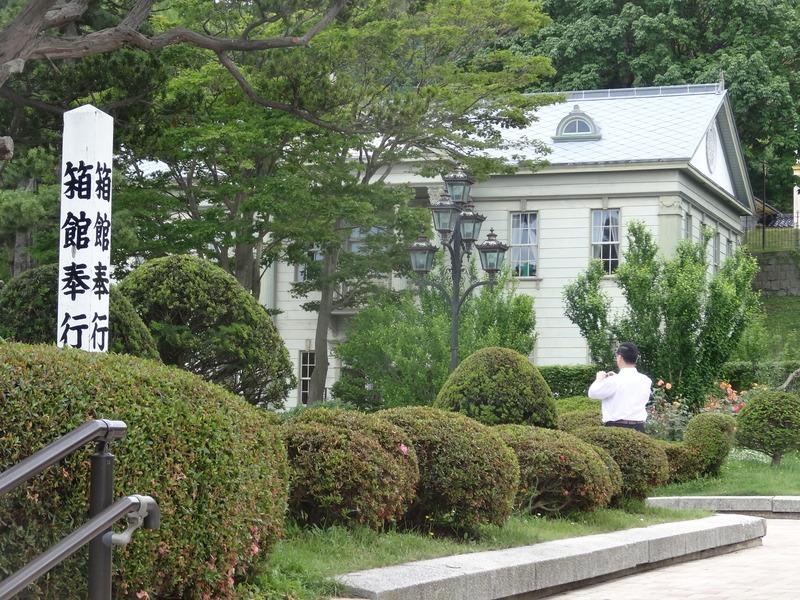 函館観光は続きます。_c0225997_814123.jpg