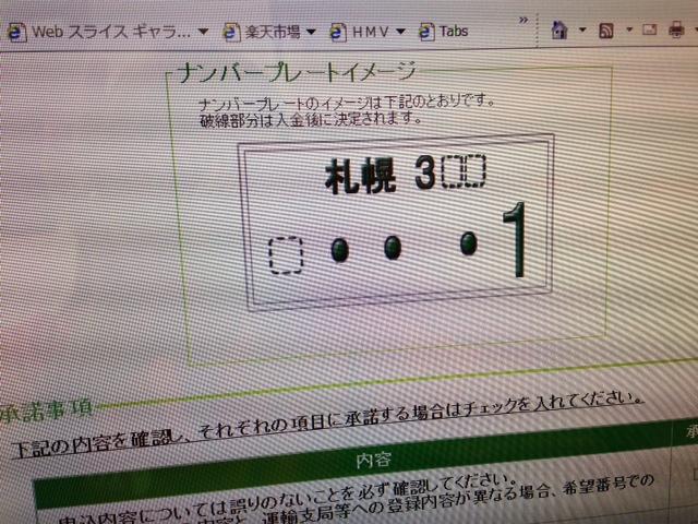 b0127002_17565882.jpg