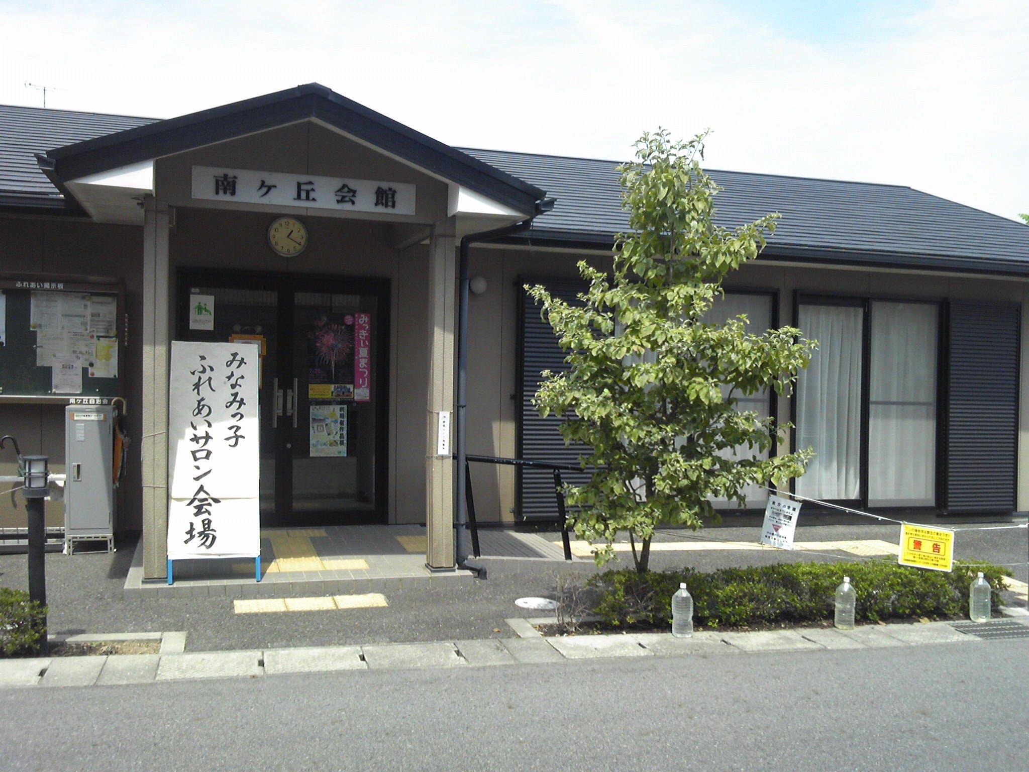 7/12(土)みなみっ子ふれあいサロン 出演_e0159902_17565472.jpg