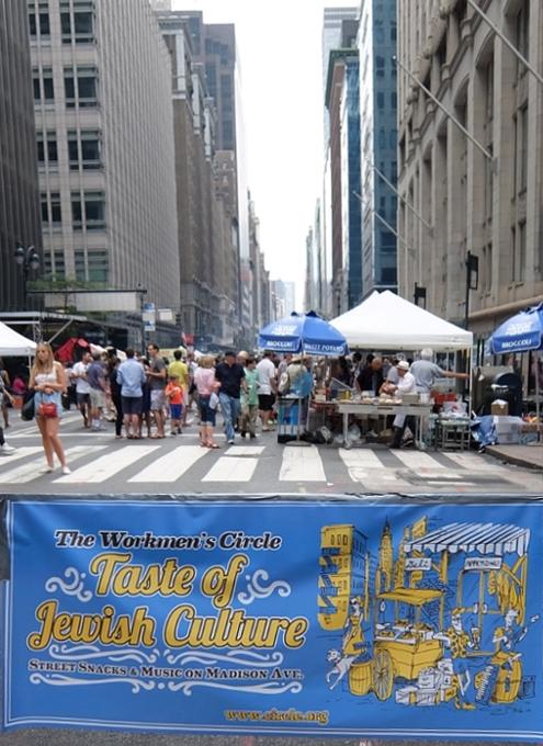 NYのストリート・フェアで世界の食文化を楽しもう Taste of Jewish Culture_b0007805_22231864.jpg