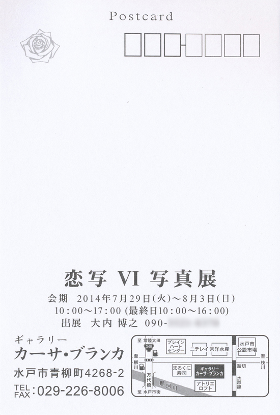 c0135535_20304456.jpg
