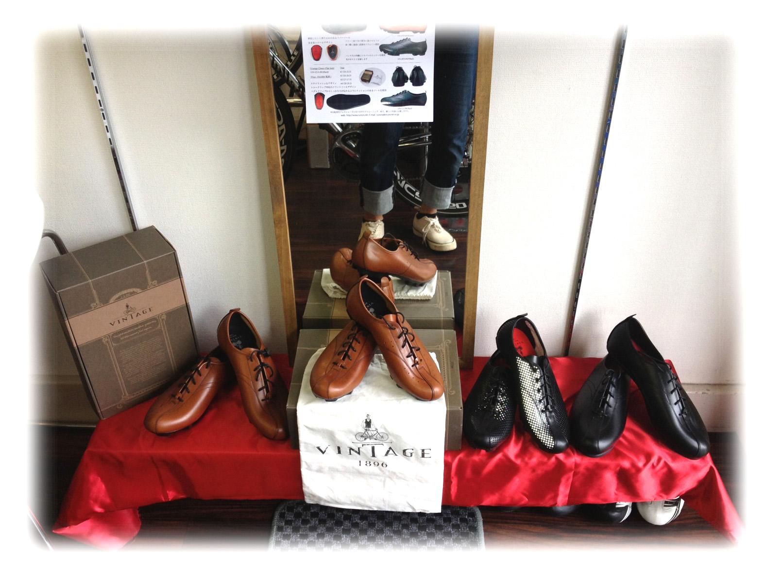 VINTAGE Shoes_d0182937_17352070.jpg
