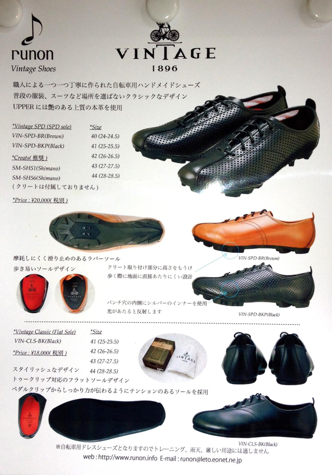 VINTAGE Shoes_d0182937_1736060.jpg
