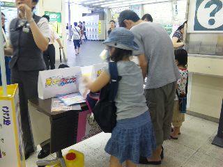 blog:夏休みのスタンプ_a0103940_5403626.jpg