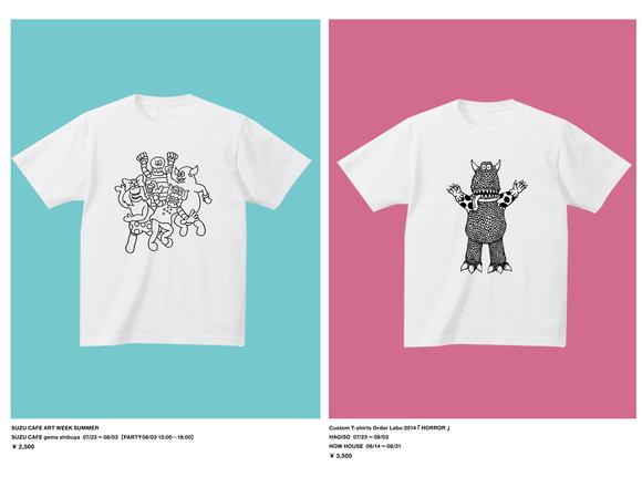 Tシャツ展示_a0136846_162163.jpg