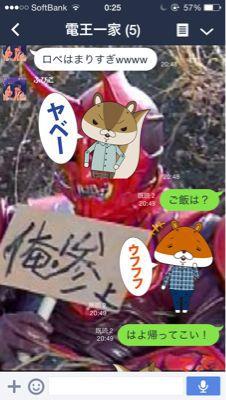 ハマっています「紙兎ロペ」_f0141246_0283087.jpg