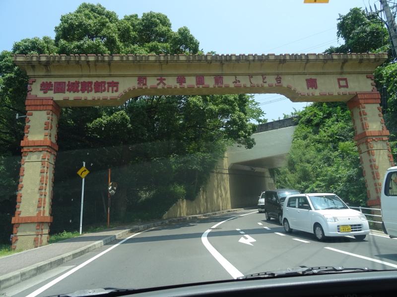 和歌山大学システム工学部の特別聴講生になりました・・・?_c0108460_00514231.jpg