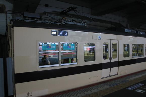 岡山駅にて 金光臨_d0202264_5431075.jpg