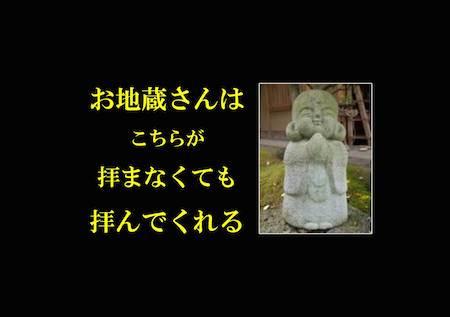 第2314話・・・・夏休み講座9_c0000970_13013362.jpg