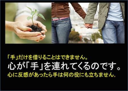 c0000970_13091110.jpg
