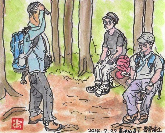 山歩きの教訓_e0232277_11231590.jpg