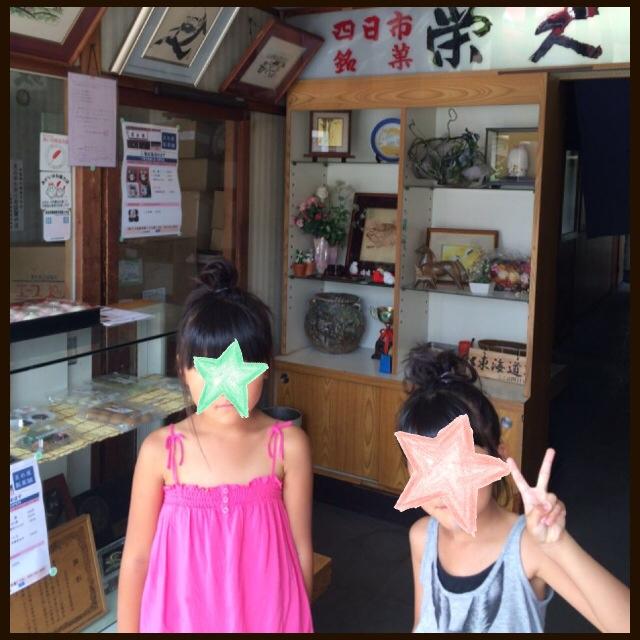 夏休みつれづれ日記_e0303386_08470391.jpg