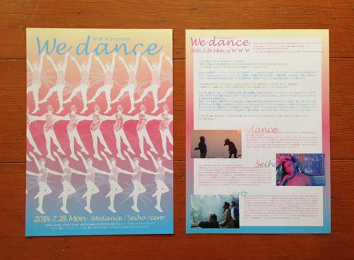 【design】WWW presents「Wedance」フライヤー_c0146191_21373248.jpg