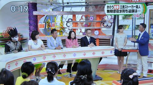 TBSテレビ「ひるおび」出演_b0154492_18175378.jpg