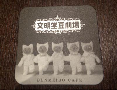日本橋でお茶をする。_c0267598_856538.jpg