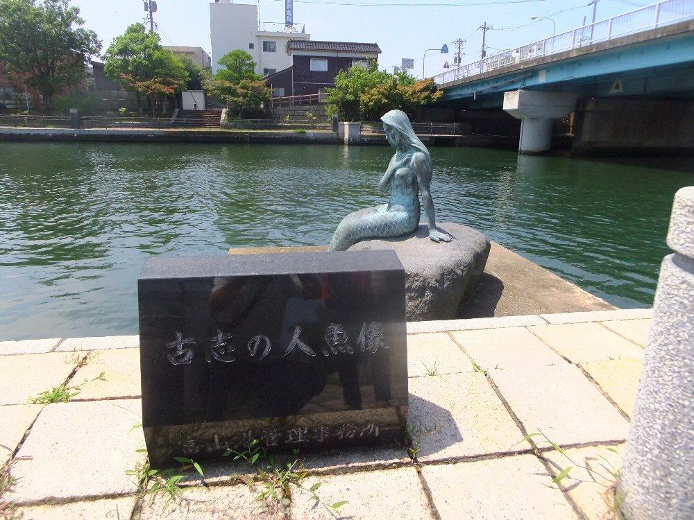 富山の運河を楽しむ_e0087201_00274109.jpg