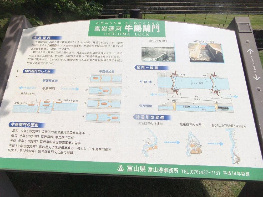 環水公園の写真追加_e0087201_22330279.jpg