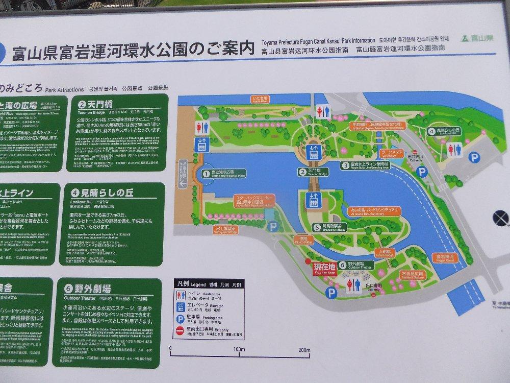環水公園の写真追加_e0087201_22340378.jpg