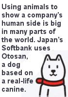 IT系企業の秘密兵器は、動物のロゴマーク?!_b0007805_2392257.jpg