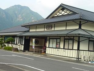 新宮へ_a0177314_16304791.jpg