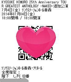 f0128821_76782.jpg