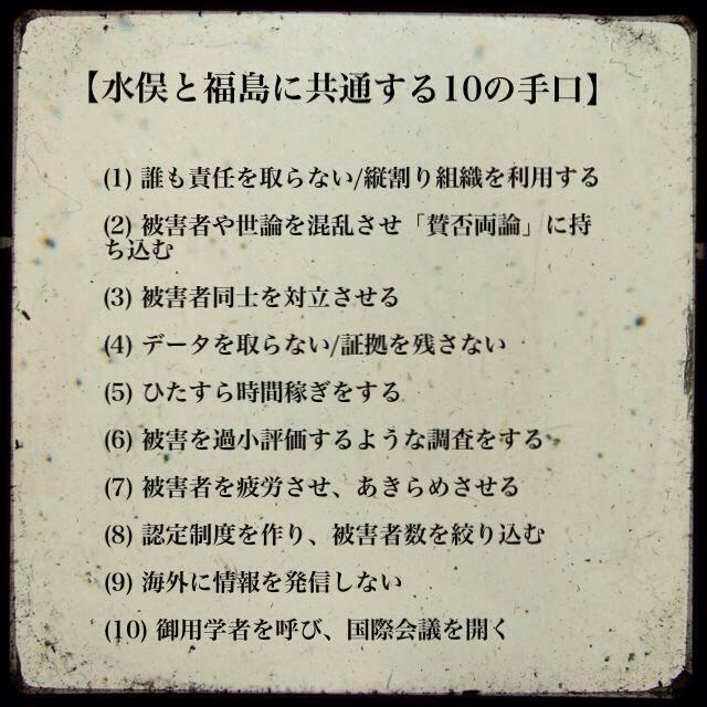 f0212121_21165641.jpg